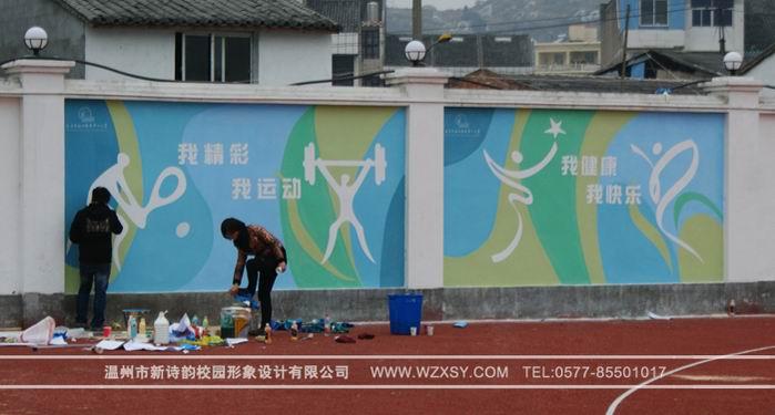 体育运动墙画_简单线条的手绘墙画